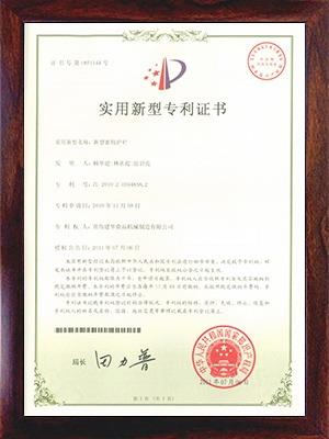 新型畜牧护栏专利